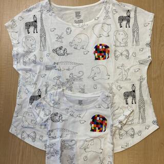 Design Tshirts Store graniph - 親子お揃い エルマー Tシャツ