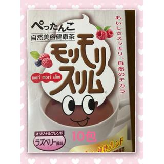モリモリ スリム ラズベリー風味(健康茶)