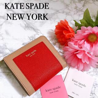 kate spade new york - ケイトスペード  katespade  財布 折り財布 新品未使用