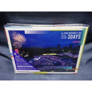 ノギザカフォーティーシックス(乃木坂46)の未開封‼️乃木坂46/6th YEAR BIRTHDAY 3DAYS(ミュージック)