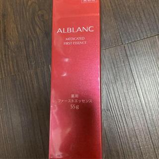 ソフィーナ(SOFINA)のアルブラン ファーストエッセンス55g(美容液)