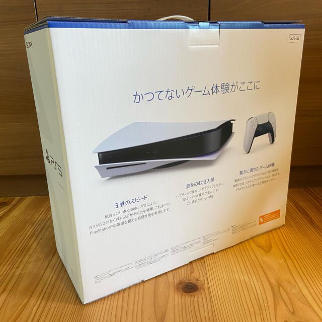 SONY(ソニー)のSONY PlayStation5 CFI-1000A01 プレステ5 エンタメ/ホビーのゲームソフト/ゲーム機本体(家庭用ゲーム機本体)の商品写真