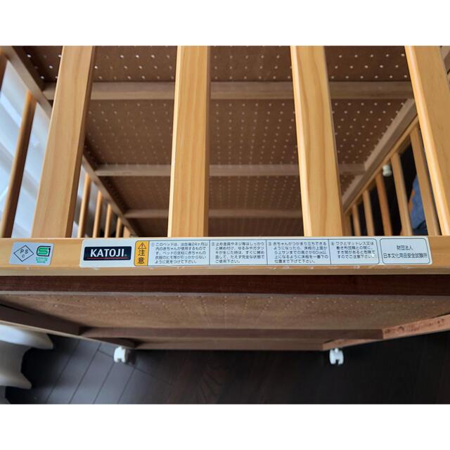 KATOJI(カトージ)のKATOJI カトージ ベビーベッド(おまけ付き) キッズ/ベビー/マタニティの寝具/家具(ベビーベッド)の商品写真