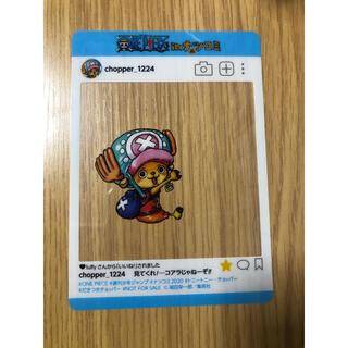 ナツコミ クリアカード ワンピース チョッパー (キャラクターグッズ)