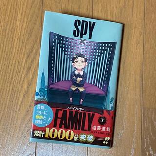 集英社 - SPY×FAMILY 7