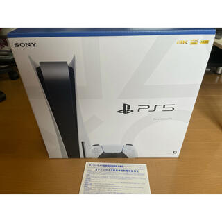 SONY - PS5 本体 新品未開封 5年保証