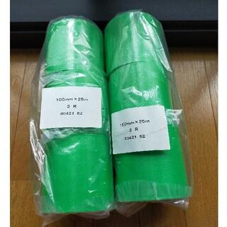 養生テープ  10センチ×25m×6個(テープ/マスキングテープ)