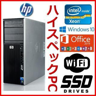 ヒューレットパッカード(HP)の★ハイスペックPC★NVIDIAグラボ★Intel Xeon搭載★(デスクトップ型PC)
