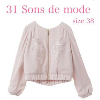 31 Sons de mode - 31 Sons de mode♡花刺繍ノーカラーブルゾン/ピンク/38サイズ