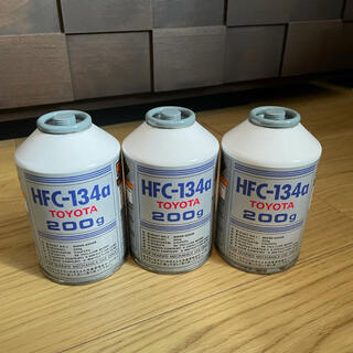 トヨタ(トヨタ)のエアコンガス 冷媒 HFC-134a(メンテナンス用品)