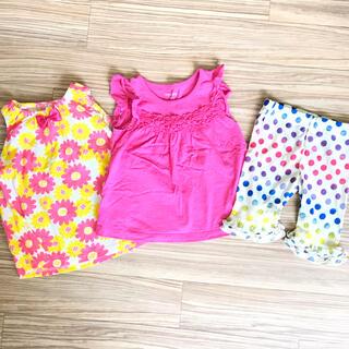 ニシマツヤ(西松屋)の女の子 95cm 100cm Tシャツ レギンス キャミソール まとめ売り(Tシャツ/カットソー)