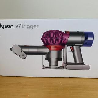 Dyson - ダイソン v7 trigger 未使用品