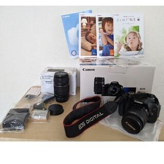 Canon - キヤノンCanon eoskissx5 Wズームキット
