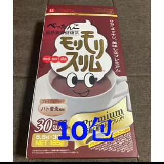 cocoNa様専用 モリモリスリム   ハトムギ茶風味 10包(健康茶)