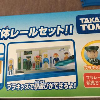 タカラトミー(Takara Tomy)のプラレール ペーパー情景シート(電車のおもちゃ/車)