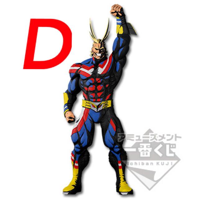 BANDAI(バンダイ)のSMSP オールマイト D賞 エンタメ/ホビーのおもちゃ/ぬいぐるみ(キャラクターグッズ)の商品写真