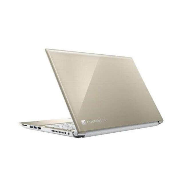 東芝(トウシバ)の【新品】東芝 dynabook P1-X6KP-EG Office付 スマホ/家電/カメラのPC/タブレット(ノートPC)の商品写真