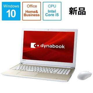 東芝 - 【新品】東芝 dynabook P1-X6KP-EG Office付