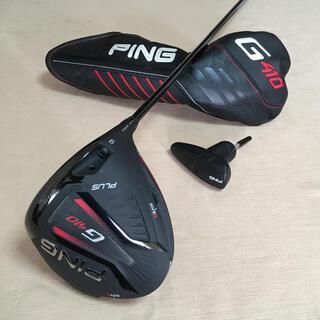 PING - 【美品】PING G410 PLUS 9.0 テンセイCK PRO 70(S)