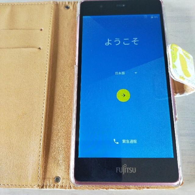 スマホ ARROWS M03 スマホ/家電/カメラのスマートフォン/携帯電話(スマートフォン本体)の商品写真