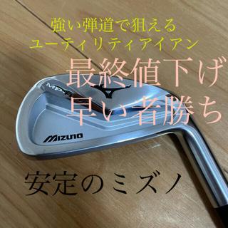 MIZUNO - MIZUNO(ミズノ) MP-FLI-HI ユーティリティ アイアン 3番