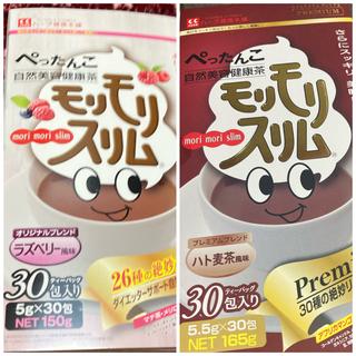 モリモリスリム  ハトムギ茶風味 3包(健康茶)