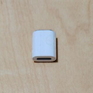 エルジーエレクトロニクス(LG Electronics)のLG V60 ThinQ 5G L-51A 充電コネクタ(バッテリー/充電器)