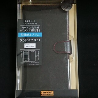 エクスペリア(Xperia)のXPERIA Z1 手帳型 ケース 黒×赤(Androidケース)