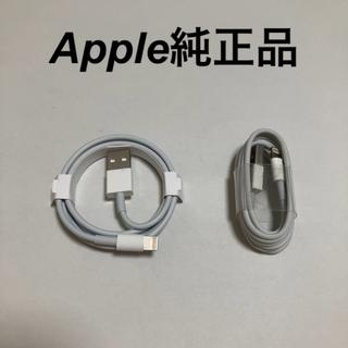 iPhone - iPhone Apple 純正 Lightning 充電ケーブル