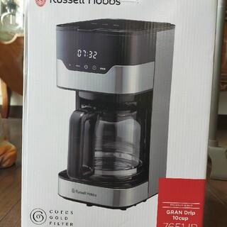 未使用 Russell Hobbs 7651JP コーヒーメーカー