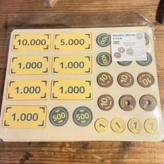スリーコインズ(3COINS)の【新品未使用】木のお金 Wooden Money(知育玩具)