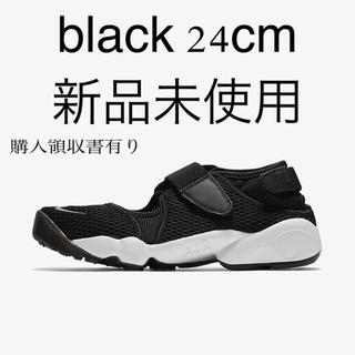 NIKE - エアリフト NIKE 24cm black
