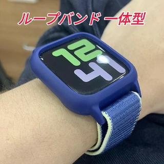 Apple Watch ループバンド ケース一体型 42/44mm ブルー