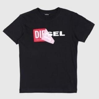 ディーゼル(DIESEL)のDIESEL Tシャツ 6Y(Tシャツ/カットソー)
