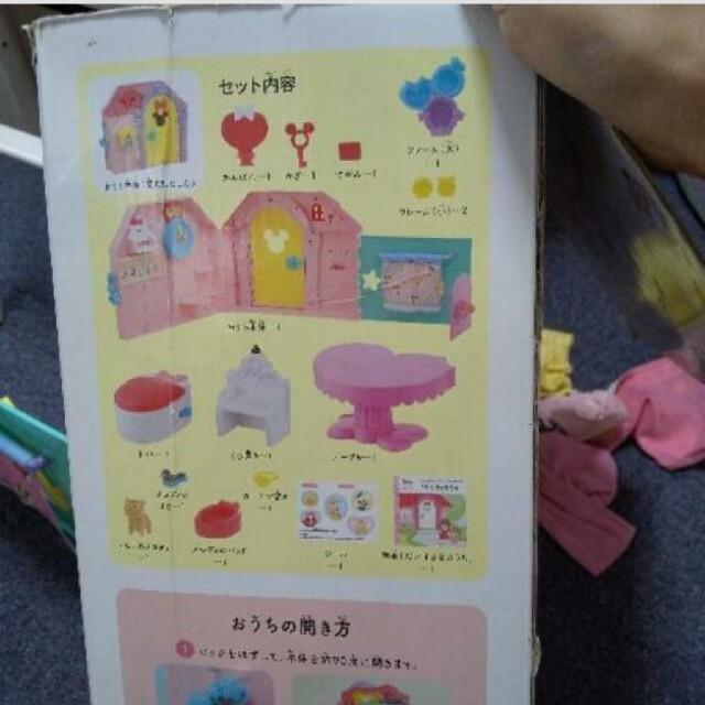BANDAI(バンダイ)のバンダイ ずっとぎゅっと レミン&ソラン あそびひろがる! おおきなゆめみるお… エンタメ/ホビーのおもちゃ/ぬいぐるみ(キャラクターグッズ)の商品写真