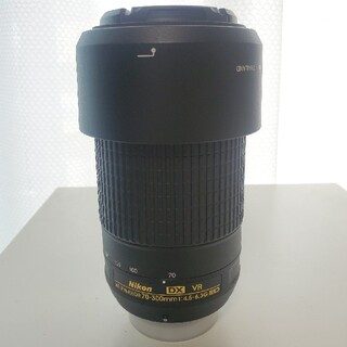 Nikon - AF-P DX NIKKOR 70-300mm f/4.5-6.3G ED VR