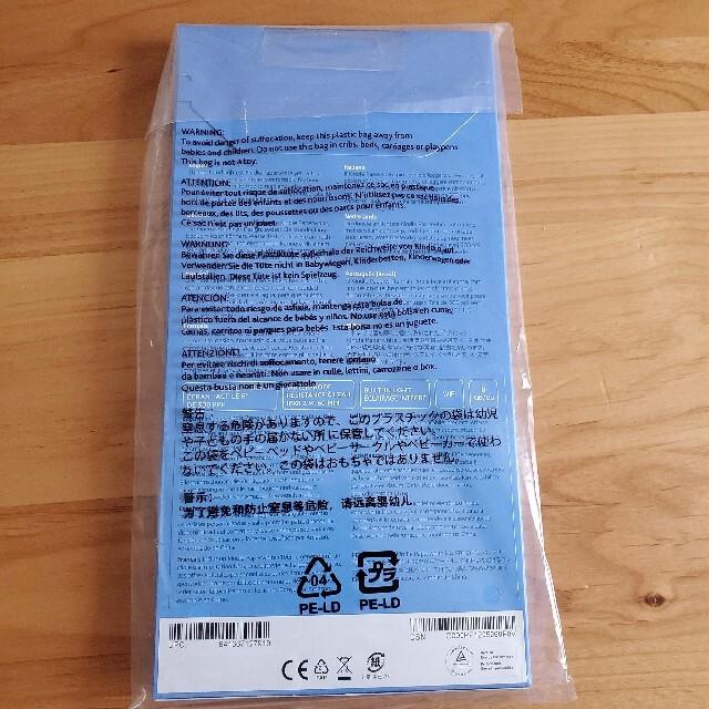 【最新】Kindle Paperwhite Wi-Fi 8GB  第10世代 スマホ/家電/カメラのPC/タブレット(電子ブックリーダー)の商品写真