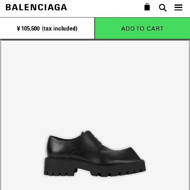 Balenciaga(バレンシアガ)のBALENCIAGA RHINO ダービー メンズの靴/シューズ(ドレス/ビジネス)の商品写真