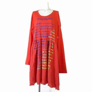 ヴィヴィアンウエストウッド(Vivienne Westwood)のVivienne Westwood ANGLOMANIA 近年モデル ワンピース(ロングワンピース/マキシワンピース)