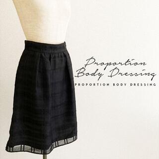 PROPORTION BODY DRESSING - PROPORTION BODY DRESSING☆夏物Aラインフレアスカート