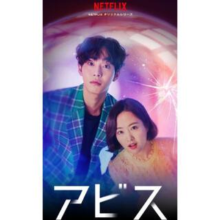 韓国ドラマDVD(韓国/アジア映画)