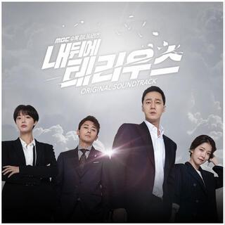 韓国ドラマDVD 私の後ろにテリウス(韓国/アジア映画)