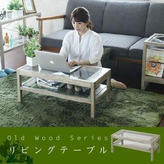 古木フレームシリーズ☆ボタニカル ガラス リビング ローテーブル(ローテーブル)