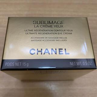シャネル(CHANEL)のシャネル サブリマージュクレームユーN(アイケア/アイクリーム)