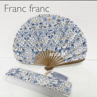 フランフラン(Francfranc)のフランフラン リバティ扇子 ブルー(その他)