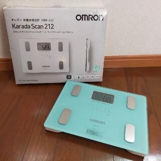 オムロン(OMRON)のオムロン 体重体組成計 HBF-212 karada  Scan 212(体重計/体脂肪計)