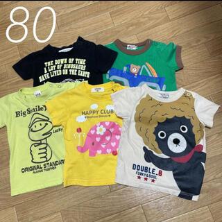 ダブルビー(DOUBLE.B)のキッズ ダブルB   恐竜 ゾウさん Tシャツ   80   5点セット(Tシャツ)