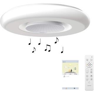 SONY - マルチファンクションライト2ソニーSony LEDシーリングライト【新品未使用】