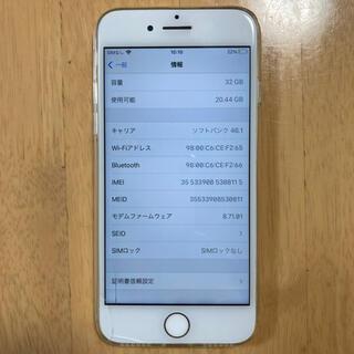 アイフォーン(iPhone)のジャンク  iPhone7 シルバー 32GB SIMロック解除済(スマートフォン本体)