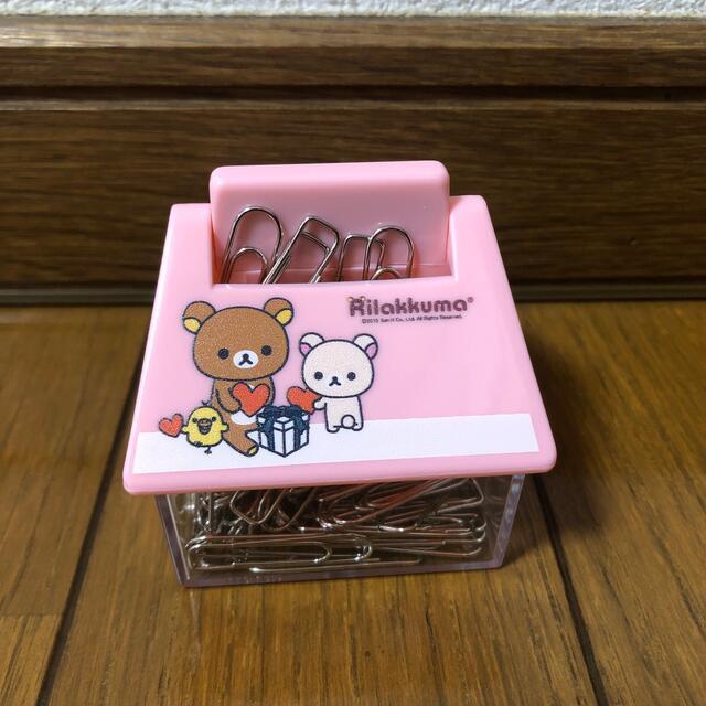 サンエックス(サンエックス)の非売品 リラックマクリップ入れ エンタメ/ホビーのおもちゃ/ぬいぐるみ(キャラクターグッズ)の商品写真